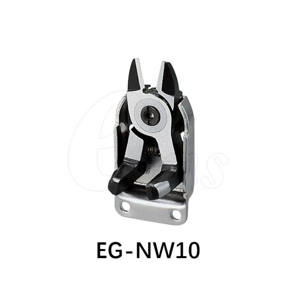 刀片微型气剪用(正刀)EG-NW10